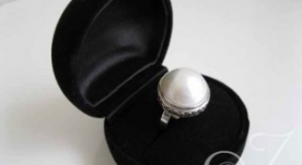 White Dove – Mabe Ring