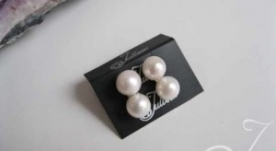 Miss Julleen Pearl Earrings